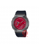 Casio G-Shock GM-2100B-4A Black Resin Band Men Sports Watch